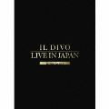 ライヴ・アット武道館 デラックス・エディション [Blu-spec CD2+DVD+Blu-ray Disc]<完全生産限定盤>