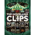 THE GOSPELLERS CLIPS 1995-2014 ~COMPLETE BLU-RAY BOX~<完全生産限定盤>