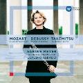 モーツァルト:クラリネット協奏曲 ドビュッシー:クラリネットのための第1狂詩曲 武満徹:ファンタズマ/カントス