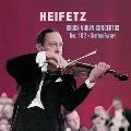 ブルッフ:ヴァイオリン協奏曲第1番&第2番、スコットランド幻想曲<期間生産限定盤>