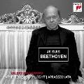 ベートーヴェン:悲愴・月光・熱情 [SACD Hybrid+DVD]<初回生産限定盤>