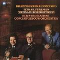 ブラームス:ヴァイオリンとチェロのための協奏曲