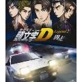 新劇場版 頭文字[イニシャル]D Legend2 -闘走-<通常版>