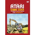 ATARI GAME OVER アタリ ゲームオーバー<通常版>