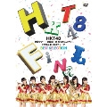 HKT48 全国ツアー~全国統一終わっとらんけん~ FINAL in 横浜アリーナ BEST SELECTION