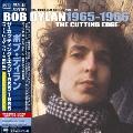 ザ・カッティング・エッジ1965-1966(ブートレッグ・シリーズ第12集)[デラックス・エディション] [6Blu-spec CD2+豪華ハードカヴァー・ブック]<完全生産限定盤>