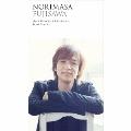 愛の挨拶~夜空に星を散りばめて~/Brand New Day [CD+スペシャル写真集]<初回生産限定盤A>
