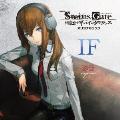 「想定科学パチスロ STEINS;GATE~廻転世界のインダクタンス~」オリジナルソング『IF』