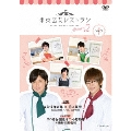 DVD『東京乙女レストラン シーズン2』Vol.3 通常版[MOVC-0076][DVD] 製品画像
