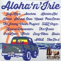 Aloha'n'Irie ~Hawaii Driving Me Crazy~