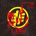 戸川階段ライブ! ~Live at Akihabara GOODMAN 2016.2.21~