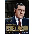 弁護士 ペリー・メイスン シーズン9 DVD-BOX Vol.2