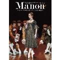 パリ・オペラ座バレエ マノン ~オーレリ・デュポンさよなら公演~