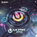 ULTRA MUSIC FESTIVAL JAPAN 2016<通常盤>