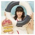 想い出の九十九里浜/恋のB・G・M~イマハ、カタオモイ~<初回限定盤/RIMA ver.>
