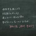 WHITE JAM BEST<通常盤>