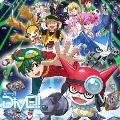 DiVE!!<アニメ盤>