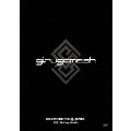 girugamesh ONEMAN TOUR2016「鵺-period-」LIVE DVD