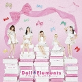 Doll Memories~Best of Doll☆Elements~ [3CD+5DVD]<初回生産限定盤>
