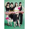 ラブラブエイリアン DVD-BOX<通常版>