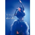 Eir Aoi 5th Anniversary Special Live 2016 ~LAST BLUE~ at 日本武道館<通常盤>