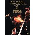 カラス LIVE from '90~'91「JEEP」TOUR<3ヶ月期間限定版>