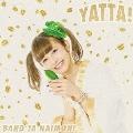 YATTA! (お年玉盤B)