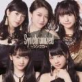 Synchronized ~シンクロ~<通常盤>