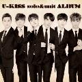U-KISS solo&unit ALBUM [スマプラ付]