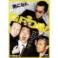 GROW 愚郎
