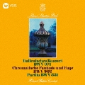 J.S.バッハ:イタリア協奏曲 半音階的幻想曲とフーガ パルティータ ロ短調 UHQCD