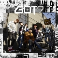 MY SWAGGER (A) [CD+DVD]<初回生産限定盤>
