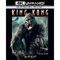 キング・コング [4K ULTRA HD+Blu-rayセット]