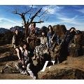 たいようの哀悼歌 (A) [CD+DVD]<初回生産限定盤>