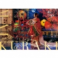 渡月橋 ~君 想ふ~ [CD+「Kirari! for Mobile」キット]<京都盤:完全限定生産>