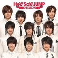 JUMP NO.1<通常盤>