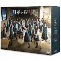 残酷な観客達 Blu-ray BOX<初回限定スペシャル版>