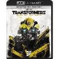 トランスフォーマー/ダークサイド・ムーン [4K ULTRA HD+Blu-rayセット]