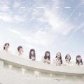 シンガロン・シンガソン (B) [CD+Blu-ray Disc]<初回生産限定盤>