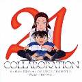 倉木麻衣×名探偵コナン COLLABORATION BEST 21-真実はいつも歌にある!-<通常盤>