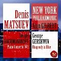 ラフマニノフ:ピアノ協奏曲第2番 ガーシュウィン:ラプソディ・イン・ブルー [Blu-spec CD2]