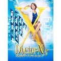 ドクターX ~外科医・大門未知子~ 5 Blu-rayBOX
