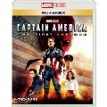 キャプテン・アメリカ/ザ・ファースト・アベンジャー MovieNEX [Blu-ray Disc+DVD]