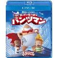 スーパーヒーロー・パンツマン [Blu-ray Disc+DVD]