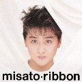 ribbon -30th Anniversary Edition-<通常盤>