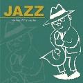 これがハイレゾCDだ! ジャズで聴き比べる体験サンプラー [UHQCD x MQA-CD+CD]<生産限定盤>