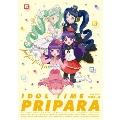 アイドルタイム プリパラ Blu-ray BOX VOL.4