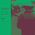 PU PU - LA LA LA/BORN TO BE BLUE<レコードの日対象商品/限定盤>
