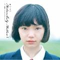 Melancholy Mellow I-甘い憂鬱-19982002