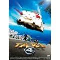 TAXi 4 廉価版